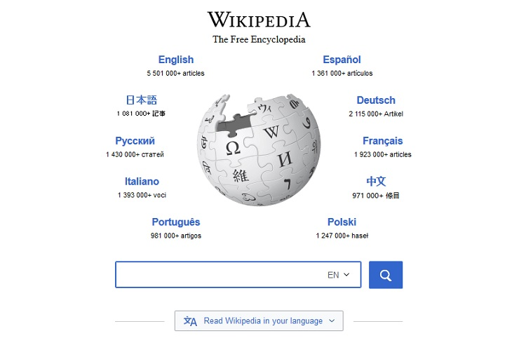 how to create a page on Wikipedia